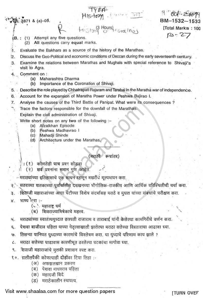 Question Paper - History of the Marathas (1600 ‐1818) 2009 - 2010 - B.A. - 3rd Year (TYBA) - University of Mumbai