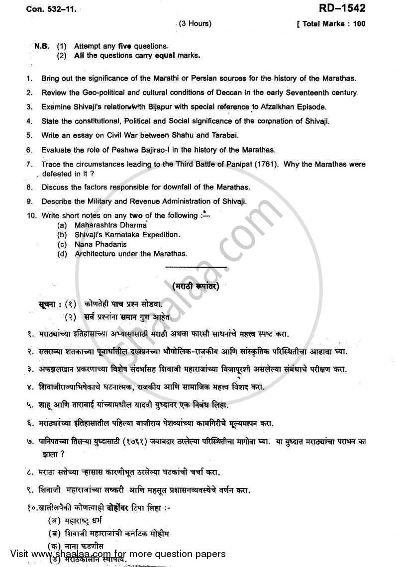 Question Paper - History of the Marathas (1600 ‐1818) 2010 - 2011 - B.A. - 3rd Year (TYBA) - University of Mumbai