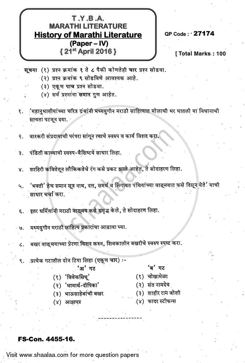 Question Paper - History of Marathi Literature (Form Beginning to 1818) [Prachin Marathi Wangmayach Itihas (Prarambha Te 1818)] 2015 - 2016 - B.A. - 3rd Year (TYBA) - University of Mumbai
