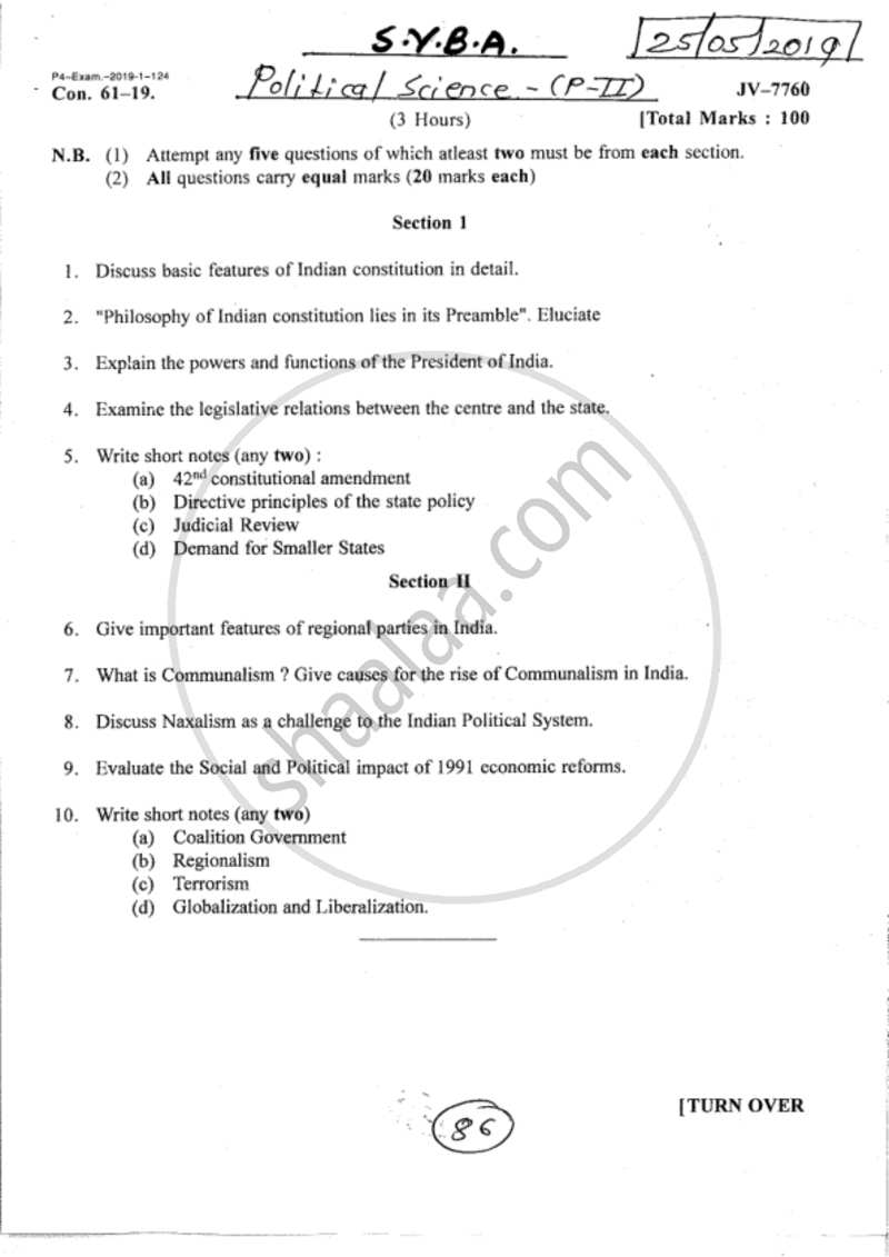 Essay questions for common application 2012
