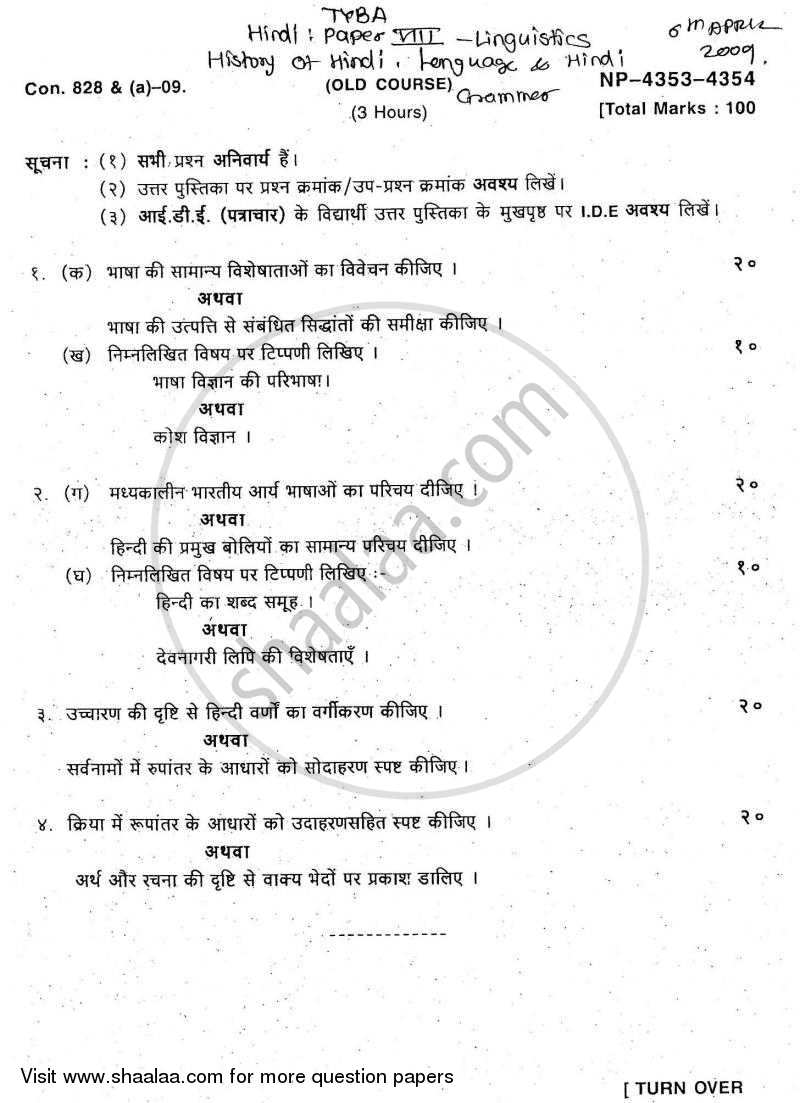 Question Paper - Linguistics, Hindi Language and Hindi Grammar 2008 - 2009-B.A.-Semester 6 (TYBA) University of Mumbai