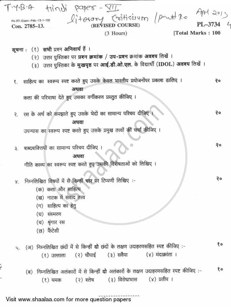 Question Paper - Literary Criticism, Prosody and Rhetorics 2012 - 2013 - B.A. - Semester 5 (TYBA) - University of Mumbai