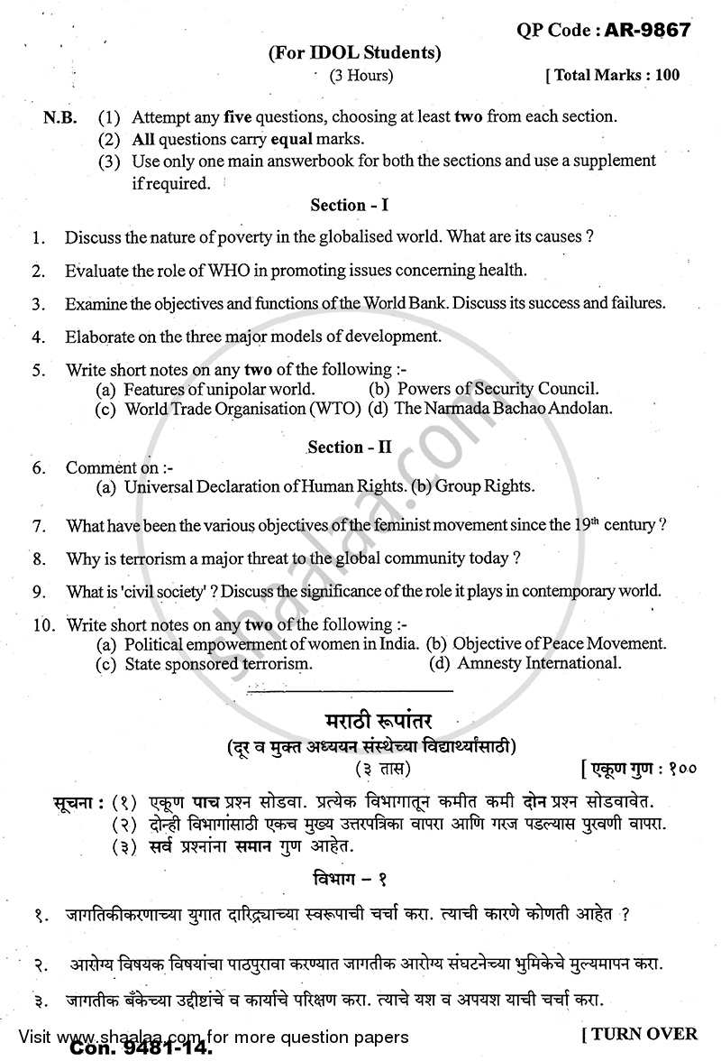 Question Paper - Major Issues in Contemporary Politics 2013 - 2014 - B.A. - 3rd Year (TYBA) - University of Mumbai