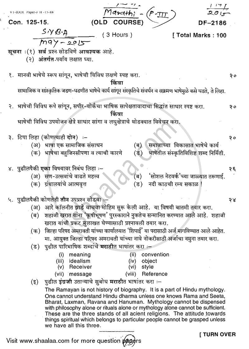 Question Paper - Marathi Paper 3 2014 - 2015-B.A.-2nd Year (SYBA) University of Mumbai