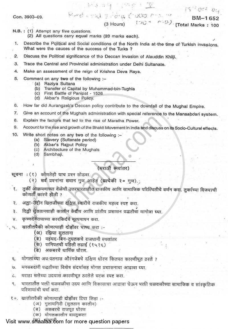Question Paper - Medieval India (1000 AD to 1707 AD) 2009 - 2010 - B.A. - 3rd Year (TYBA) - University of Mumbai