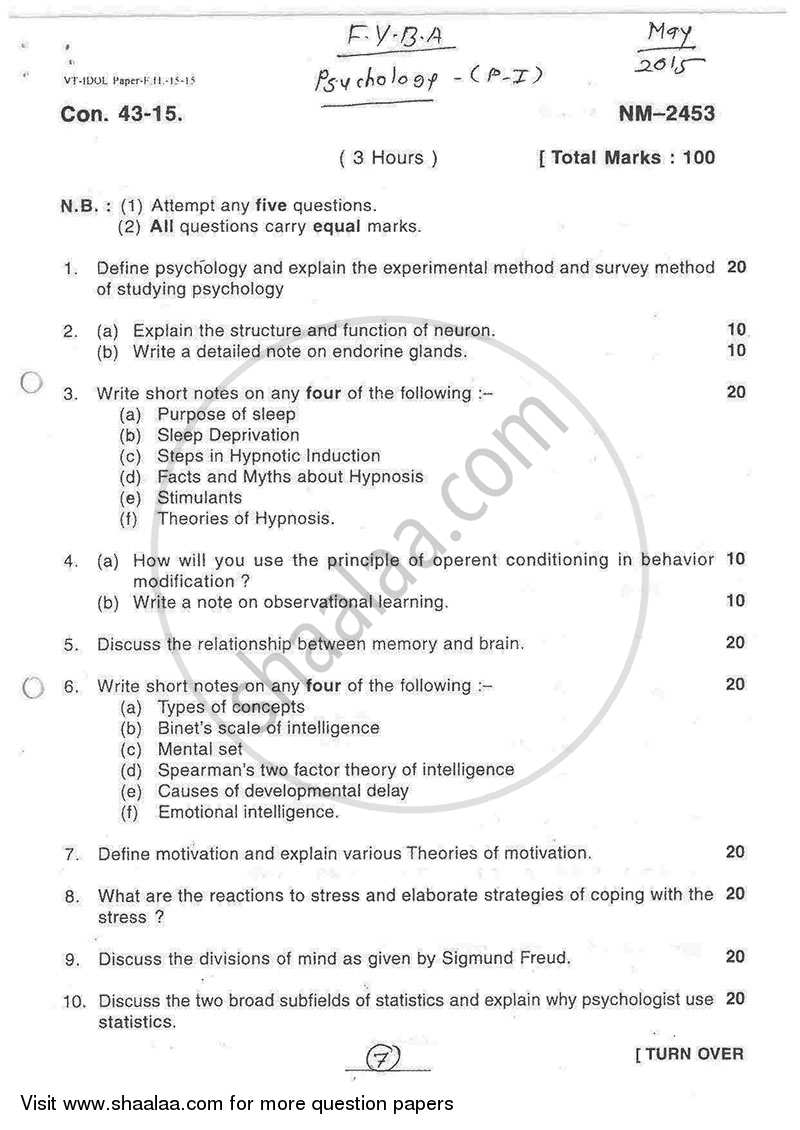 my psychology paper question paper psychology paper general psychology shaalaa com question paper psychology paper general psychology shaalaa com