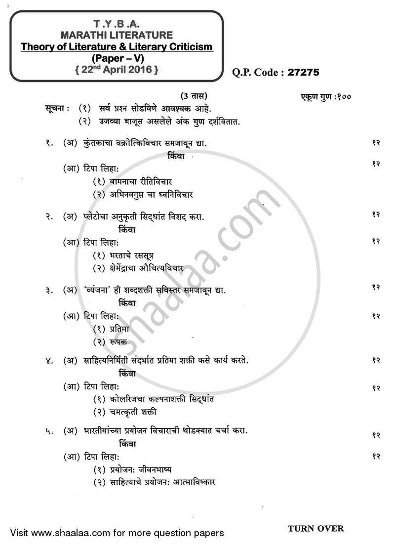 Question Paper Ba Marathi Idol Correspondence 3rd Year Tyba