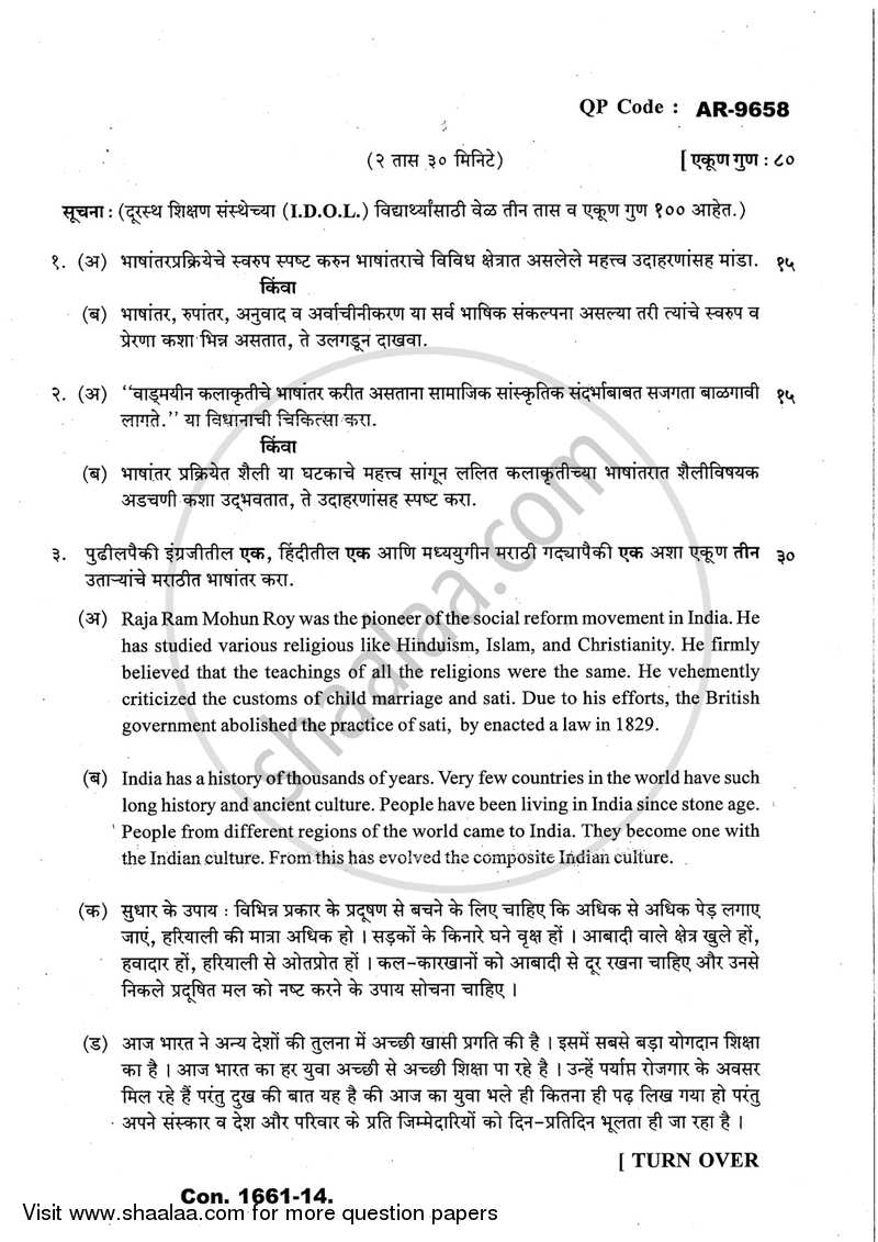 essay on mumbai  essay on mumbai