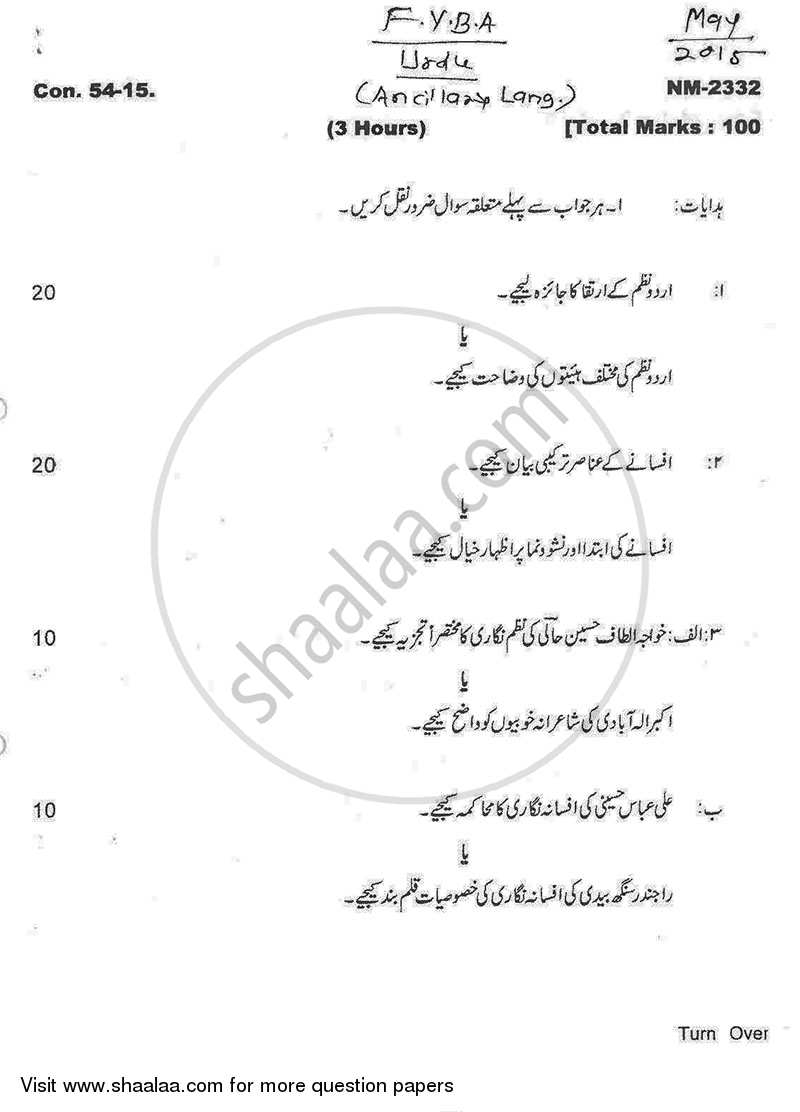 Urdu (Ancillary) 2014-2015 - B.A. - 1st Year (FYBA) - University of Mumbai question paper with PDF download