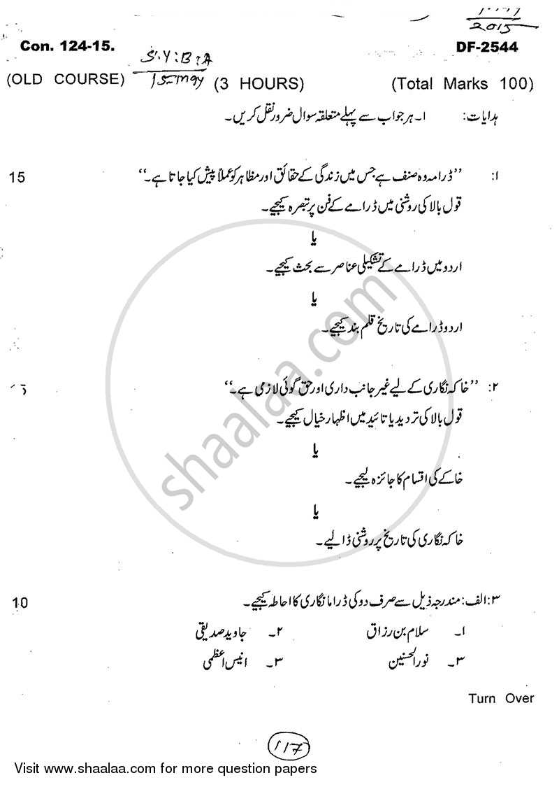 Question Paper - Urdu Paper 2 2014 - 2015-B.A.-2nd Year (SYBA) University of Mumbai