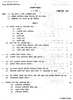 Question Paper - Business Economics 1 2015 - 2016 - B.Com. - 1st Year (FYBcom) - University of Mumbai
