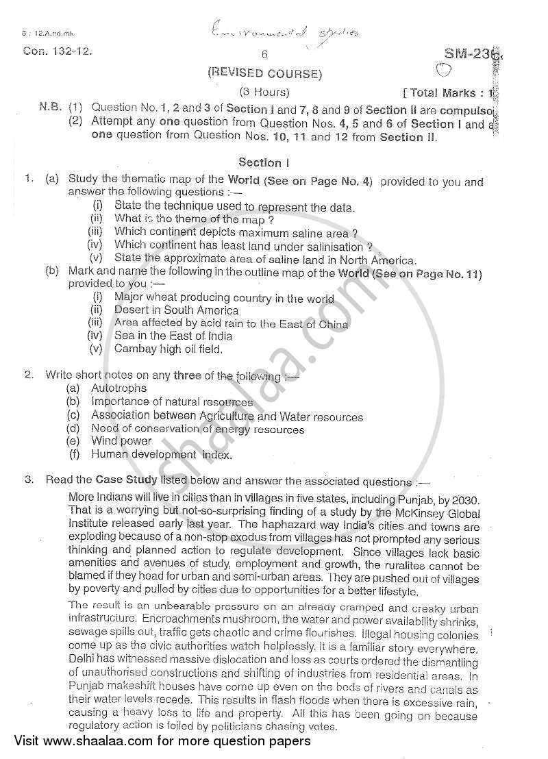 Environmental Studies 2012-2013 BCom IDOL (Correspondence) 1st Year