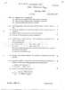 Question Paper - Advance Microwave Engineering 2014 - 2015 - B.E. - Semester 8 (BE Fourth Year) - University of Mumbai