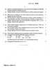 Question Paper - Applied Chemistry 2 2015 - 2016 - B.E. - Semester 2 (FE First Year) - University of Mumbai