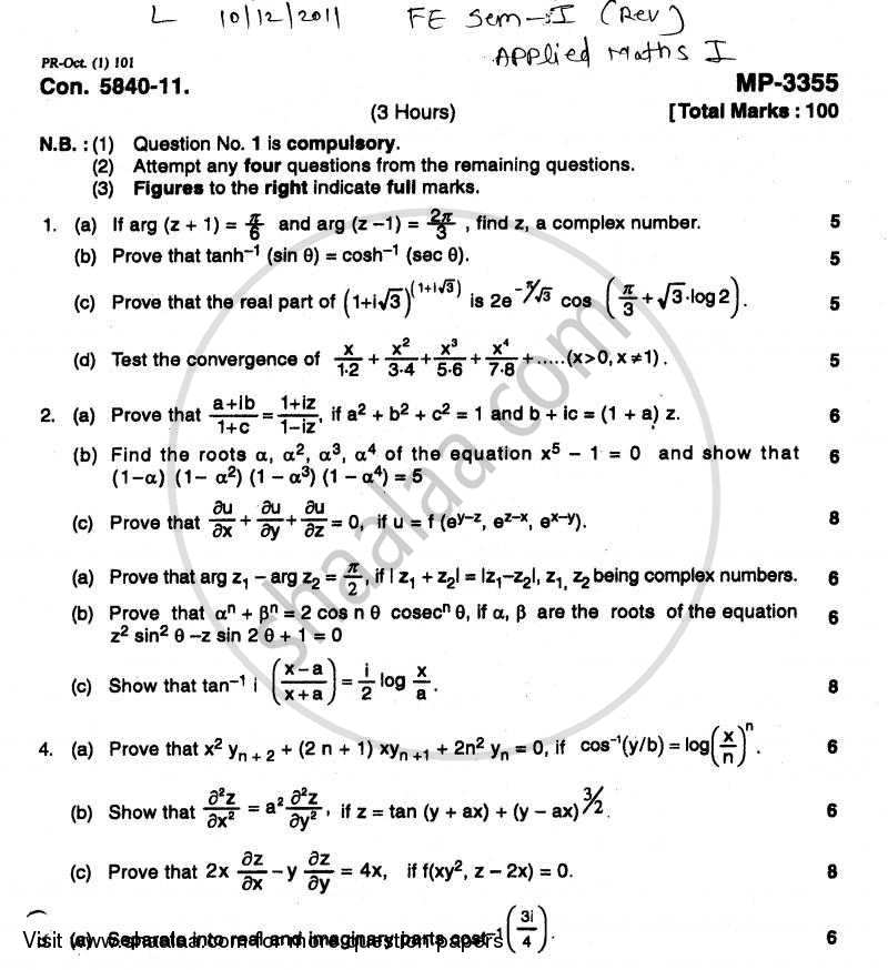 Question Paper - Applied Mathematics 1 2011 - 2012 - B.E. - Semester 1 (FE First Year) - University of Mumbai