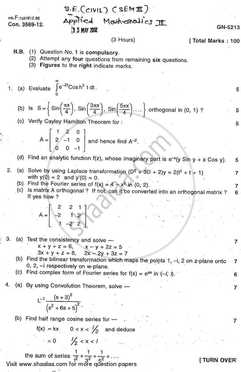 Engineering mathematics 3 question papers pdf