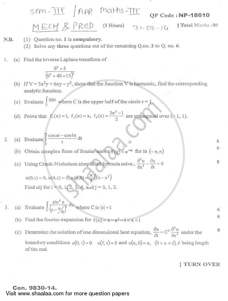 Question Paper - Applied Mathematics 3 2013 - 2014 - B.E. - Semester 3 (SE Second Year) - University of Mumbai