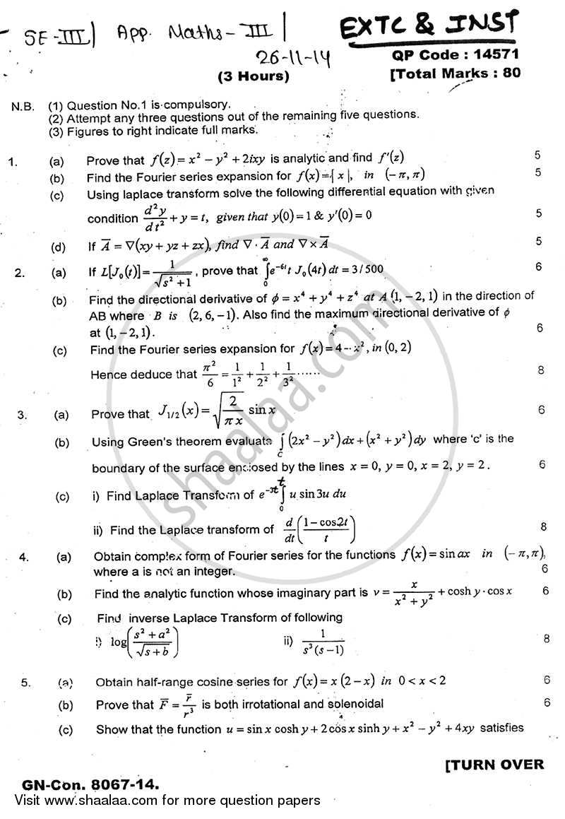 Question Paper - Applied Mathematics 3 2014 - 2015 - B.E. - Semester 3 (SE Second Year) - University of Mumbai