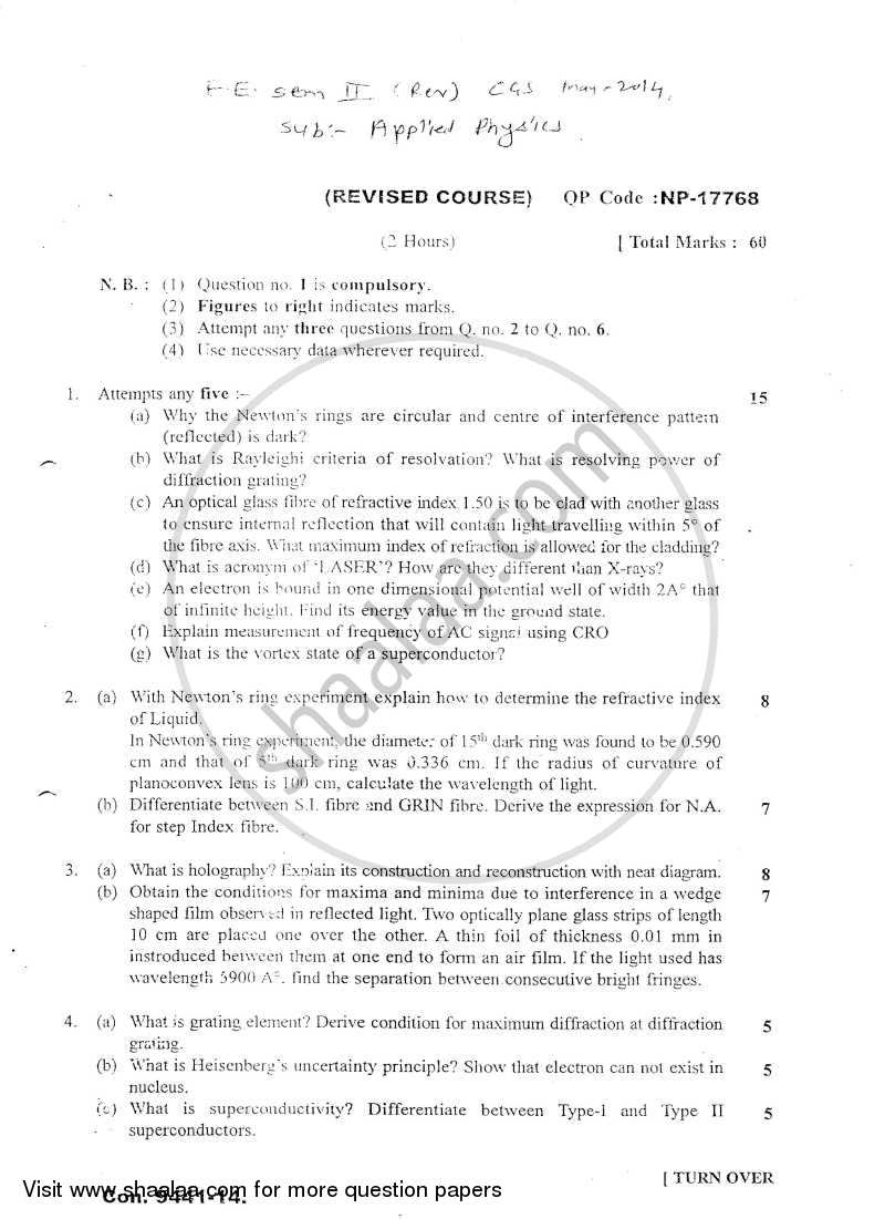 Question Paper - Applied Physics 2 2013 - 2014-B.E.-Semester 2 (FE First Year) University of Mumbai