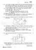 Question Paper - Basic Electrical and Electronics Engineering 2015 - 2016 - B.E. - Semester 1 (FE First Year) - University of Mumbai