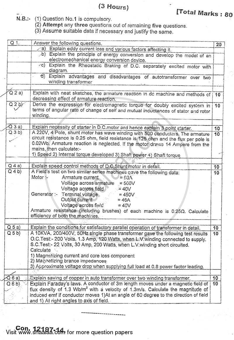 Question Paper - Electrical Machines 1 2013 - 2014 - B.E. - Semester 4 (SE Second Year) - University of Mumbai