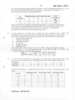 Question Paper - Manufacturing Planning and Control 2014 - 2015 - B.E. - Semester 7 (BE Fourth Year) - University of Mumbai