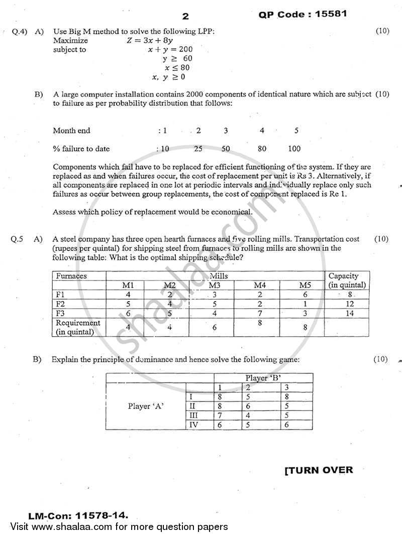 m.e operation research question papers Ba7206 applied operations research syllabus notes question papers 2 marks with answers question bank with answers anna university ba7206.