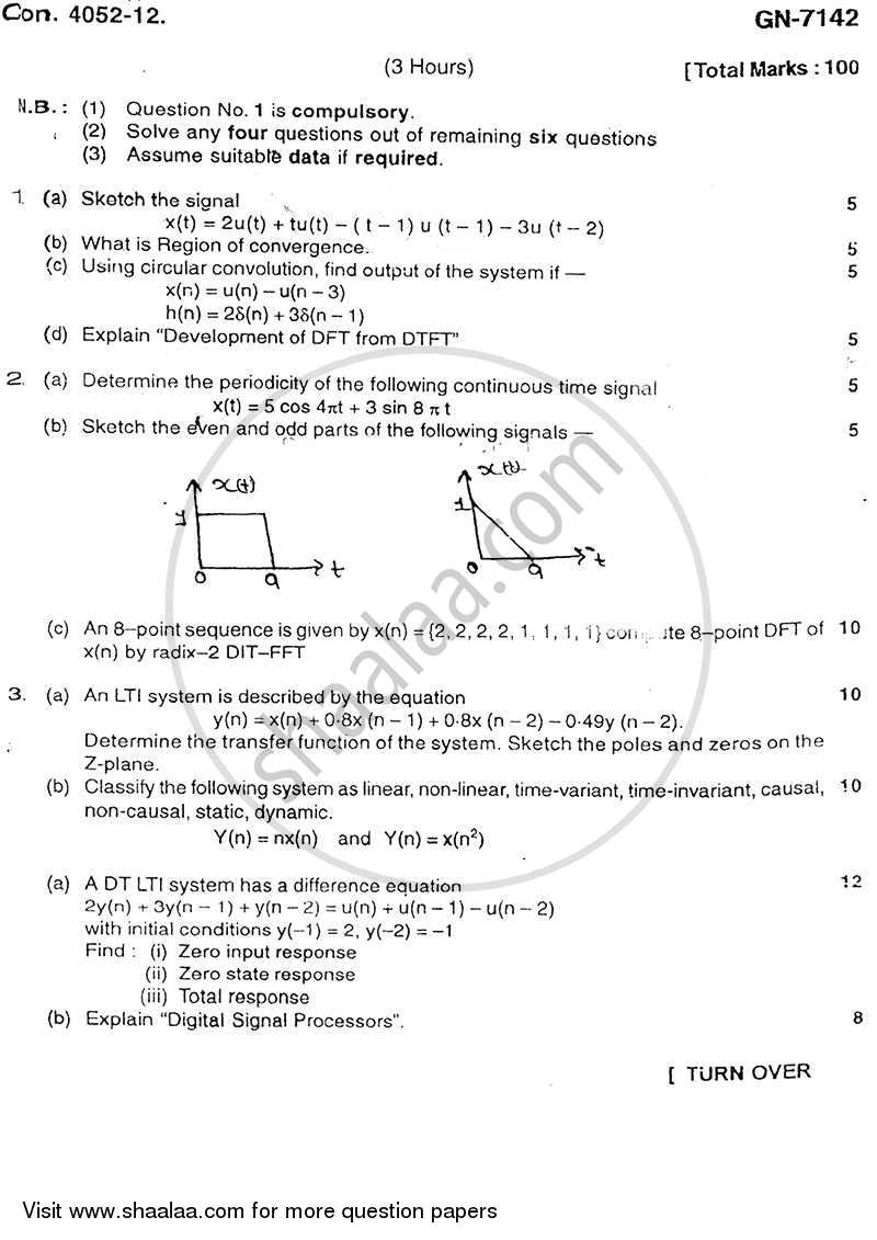 Question Paper - Signal Processing 2011 - 2012 - B.E. - Semester 4 (SE Second Year) - University of Mumbai