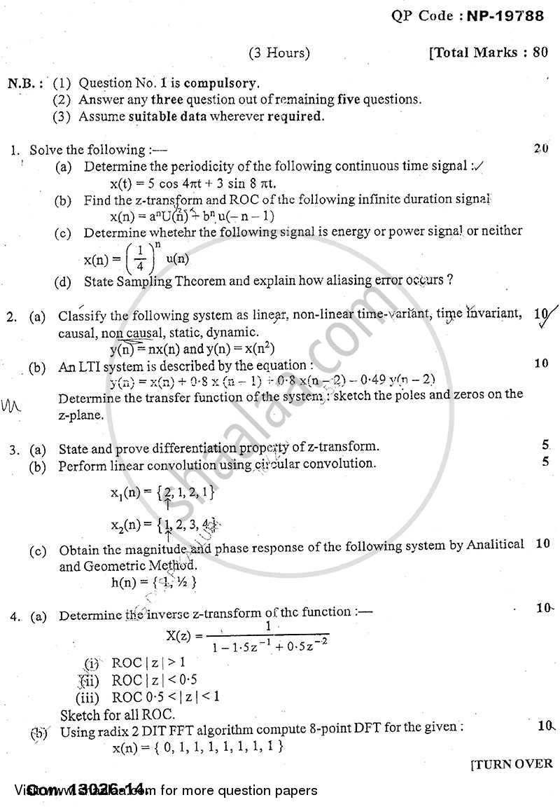 Question Paper - Signal Processing 2013 - 2014 - B.E. - Semester 4 (SE Second Year) - University of Mumbai