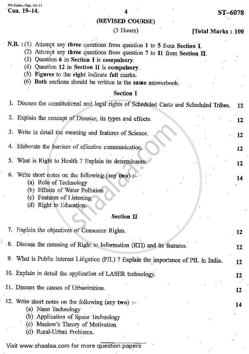 Foundation Course 2 2013-2014 - B.Com. - 2nd Year (SYBcom) - University of Mumbai question paper with PDF download