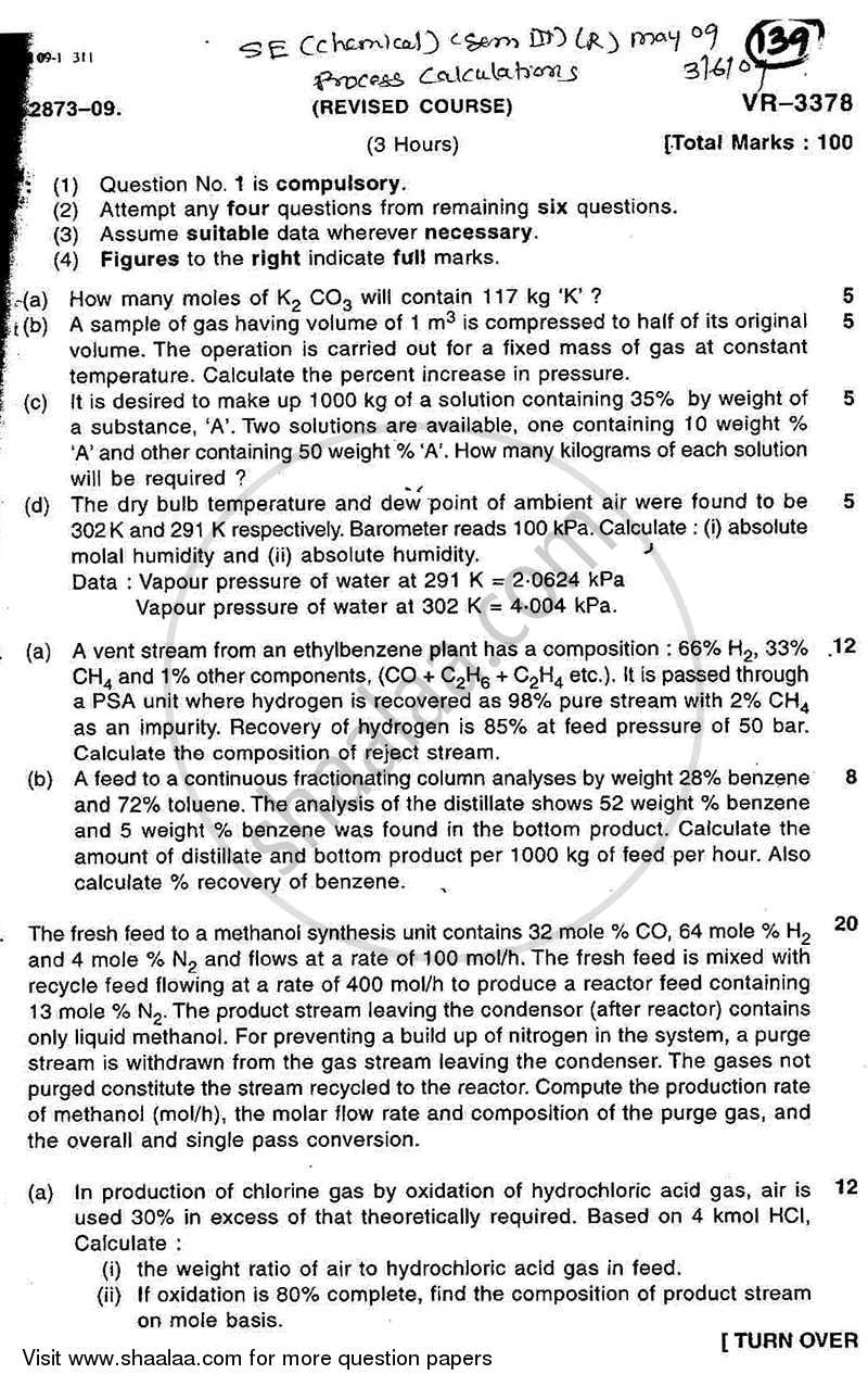 Process Calculations 2008-2009 - B.E. - Semester 3 (SE Second Year) - University of Mumbai question paper with PDF download