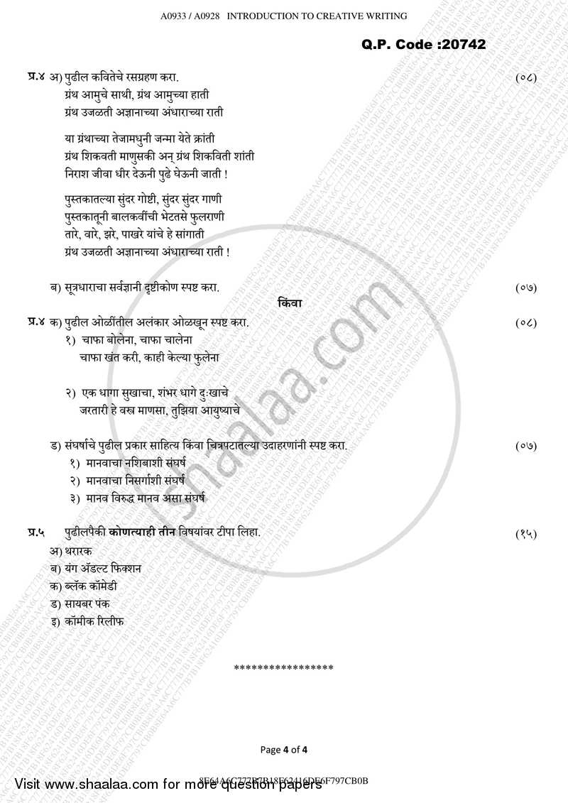 A passage to india free essays