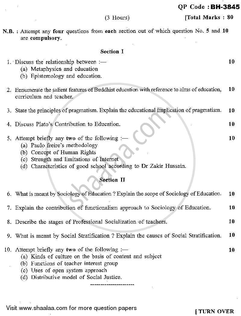 Advanced Philosophy and Sociology of Education 2013-2014 - M.A. - Part 1 - University of Mumbai question paper with PDF download