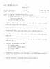 Question Paper - Environment and Society 2012 - 2013 - M.A. - Part 2 - University of Mumbai