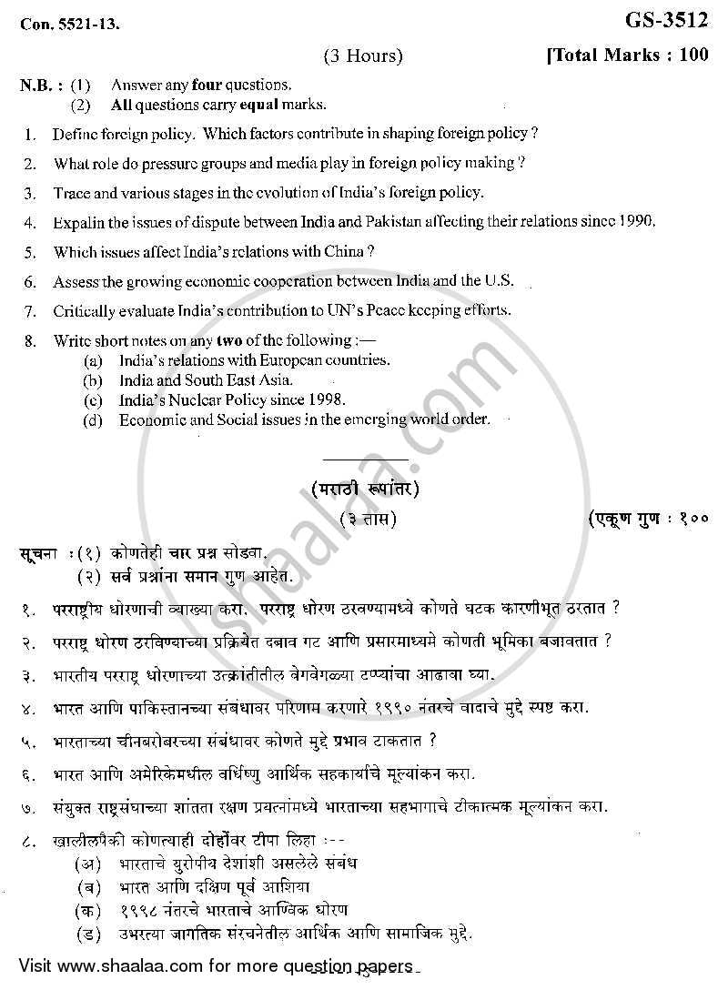 Question Paper - Foreign Policy and Diplomacy with Special Reference to India 2013 - 2014-M.A.-Part 1 University of Mumbai