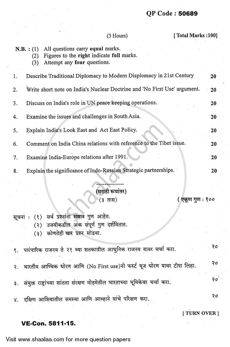 Question Paper - Foreign Policy and Diplomacy with Special Reference to India 2014 - 2015 - M.A. - Part 1 - University of Mumbai