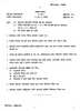Question Paper - Gender and Society 2014 - 2015-M.A.-Part 2 University of Mumbai