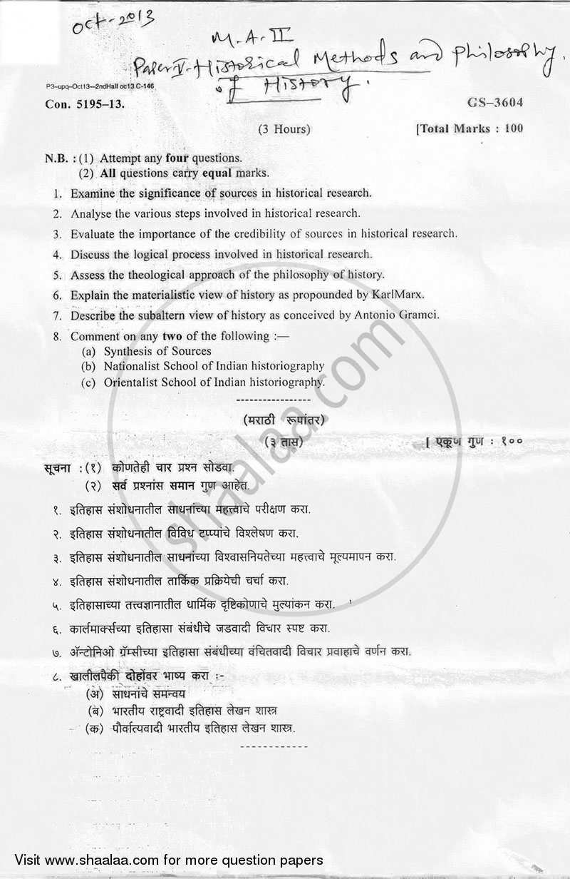 Question Paper - Historical Method and Philosophy of History 2012 - 2013 - M.A. - Part 2 - University of Mumbai