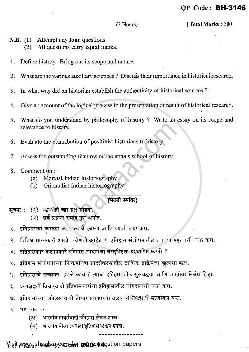 Question Paper - Historical Method and Philosophy of History 2013 - 2014 - M.A. - Part 2 - University of Mumbai
