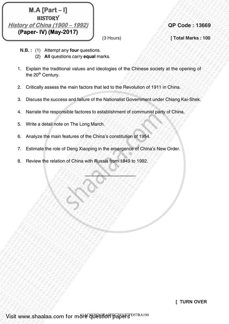 Question Paper - History of China (1900 – 1992) 2016 - 2017 - M.A. - Part 1 - University of Mumbai