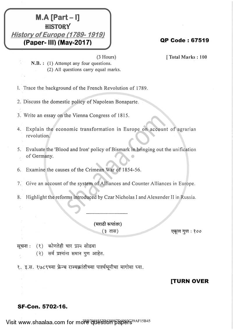 Question Paper - History of Europe (1789- 1919) 2016 - 2017 - M.A. - Part 1 - University of Mumbai
