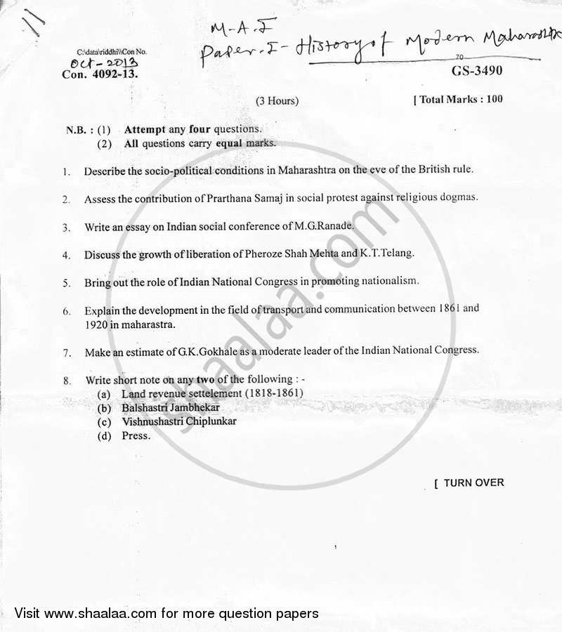 Question Paper - History of Modern Maharashtra (1818-1920) 2012 - 2013 - M.A. - Part 1 - University of Mumbai