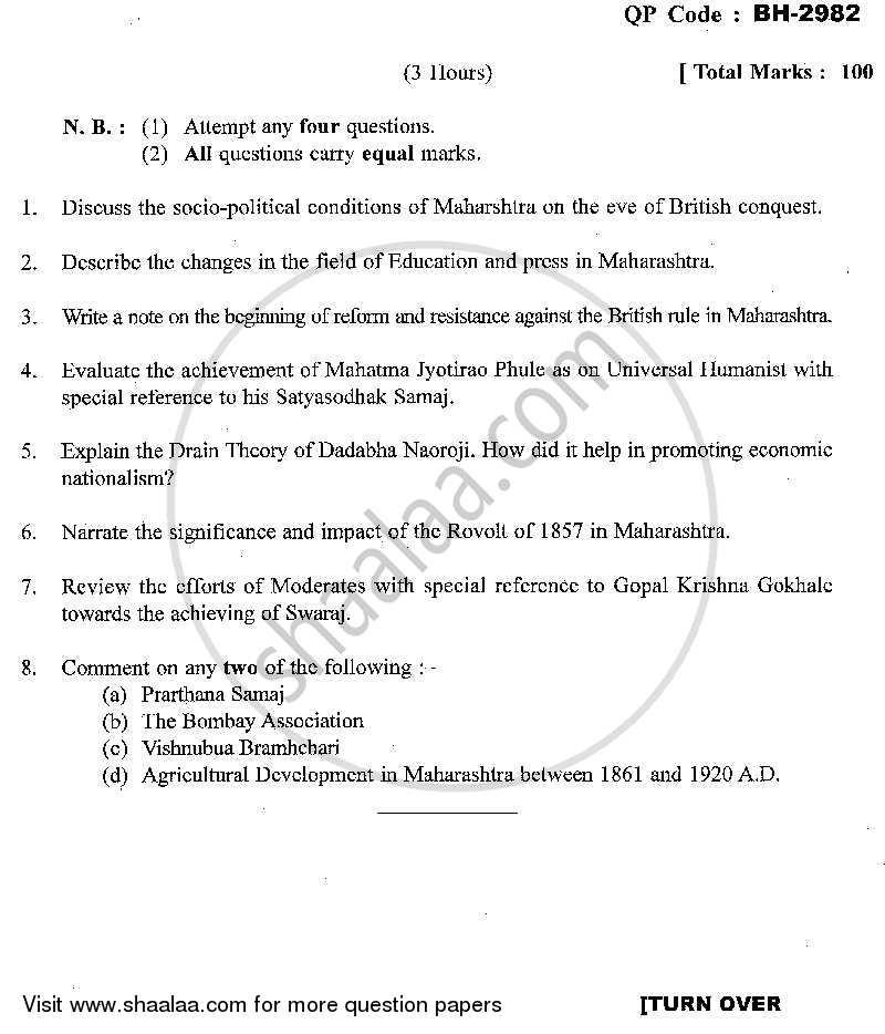 History of Modern Maharashtra (1818-1920) 2013-2014 MA