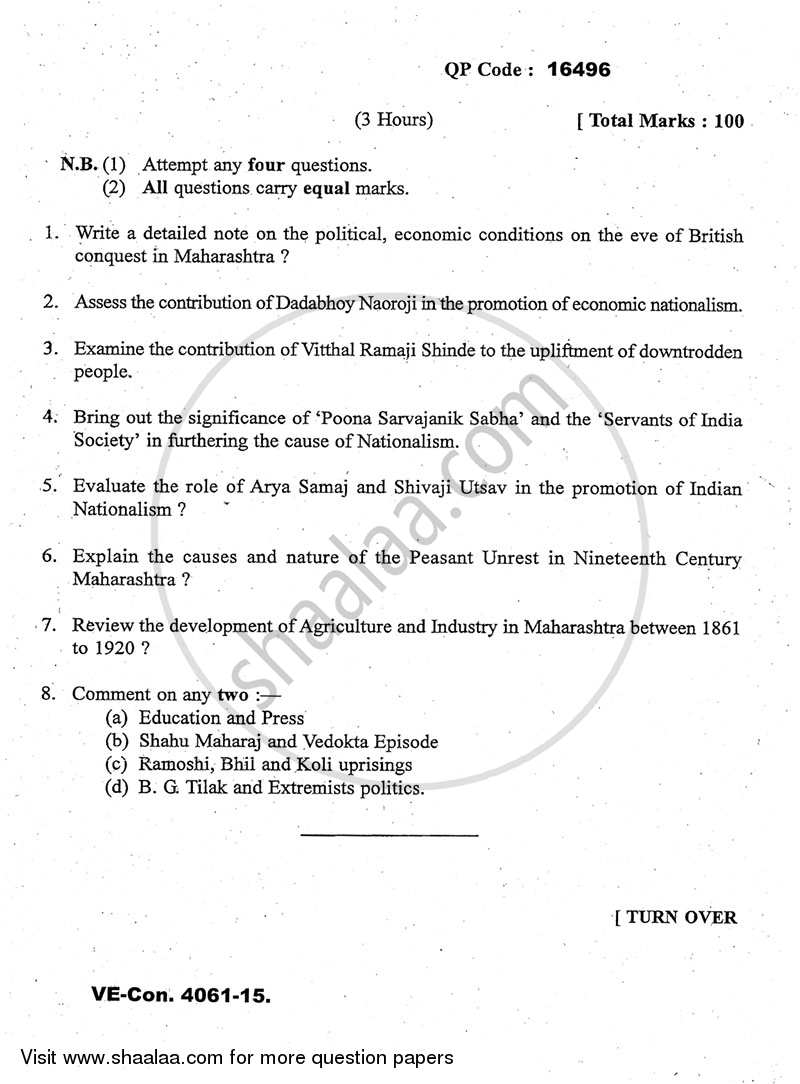 Question Paper - History of Modern Maharashtra (1818-1920) 2014 - 2015 - M.A. - Part 1 - University of Mumbai