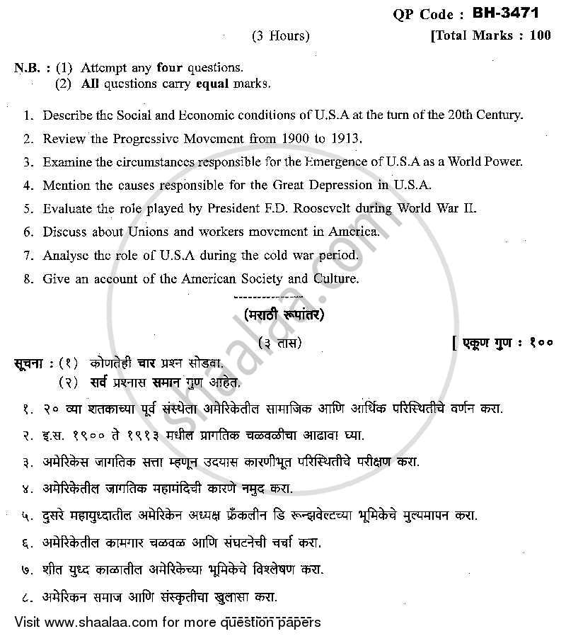 Question Paper - History of U.S.A. in the 20th Century 2013 - 2014 - M.A. - Part 2 - University of Mumbai