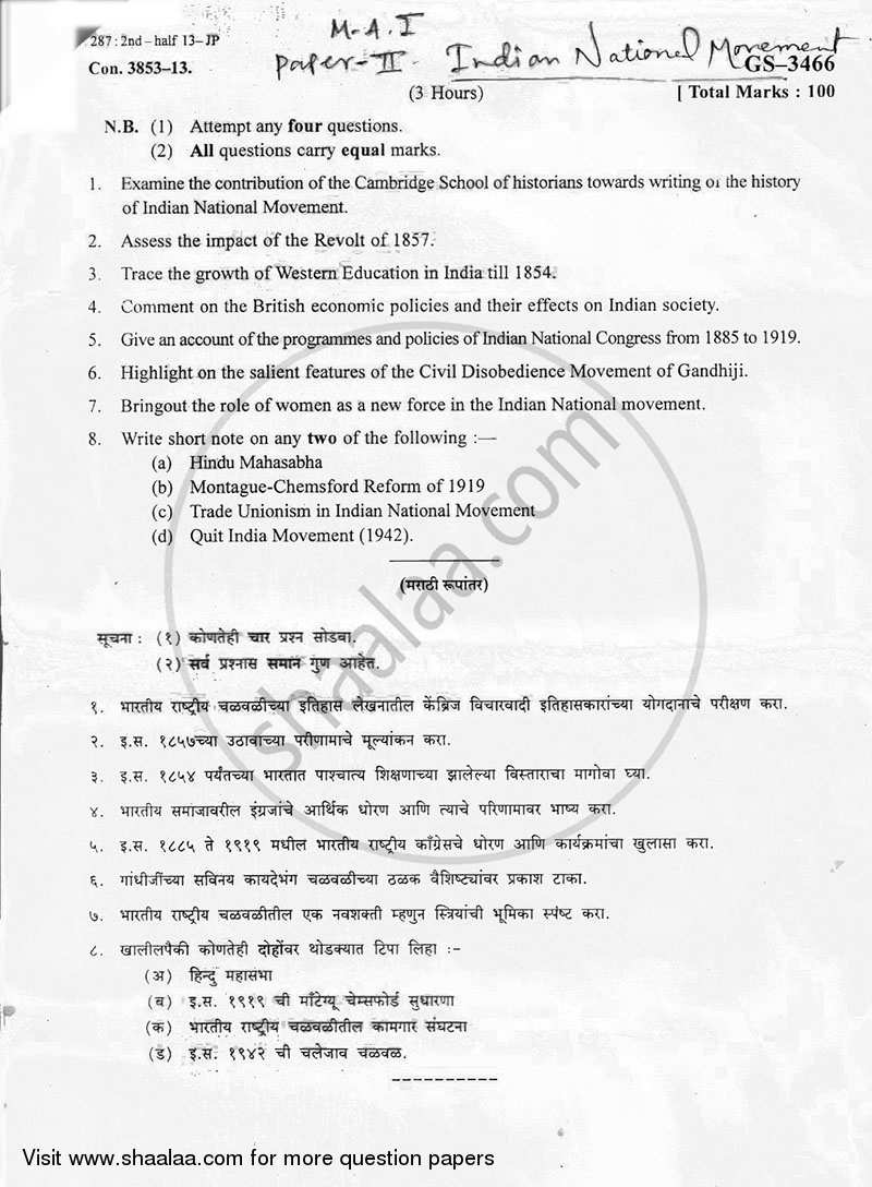 Question Paper - Indian National Movement (1858-1947) 2012 - 2013-M.A.-Part 1 University of Mumbai