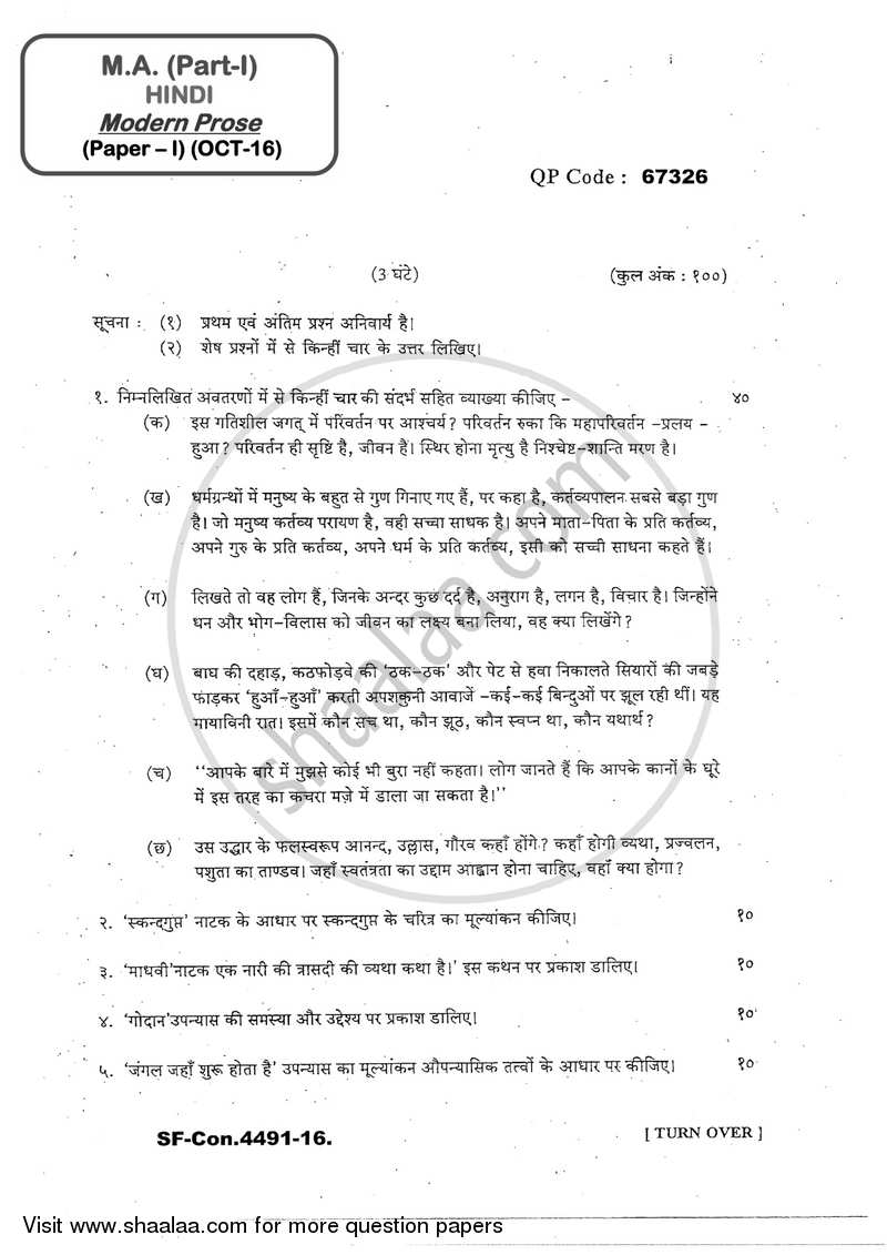Question Paper - Modern Prose 2016 - 2017 - M.A. - Part 1 - University of Mumbai