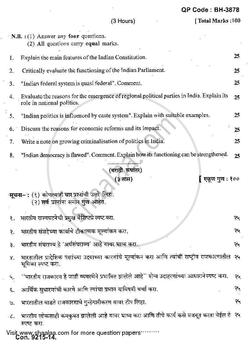 Question Paper - Selected Issues and Themes in Indian Politics 2013 - 2014 - M.A. - Part 1 - University of Mumbai