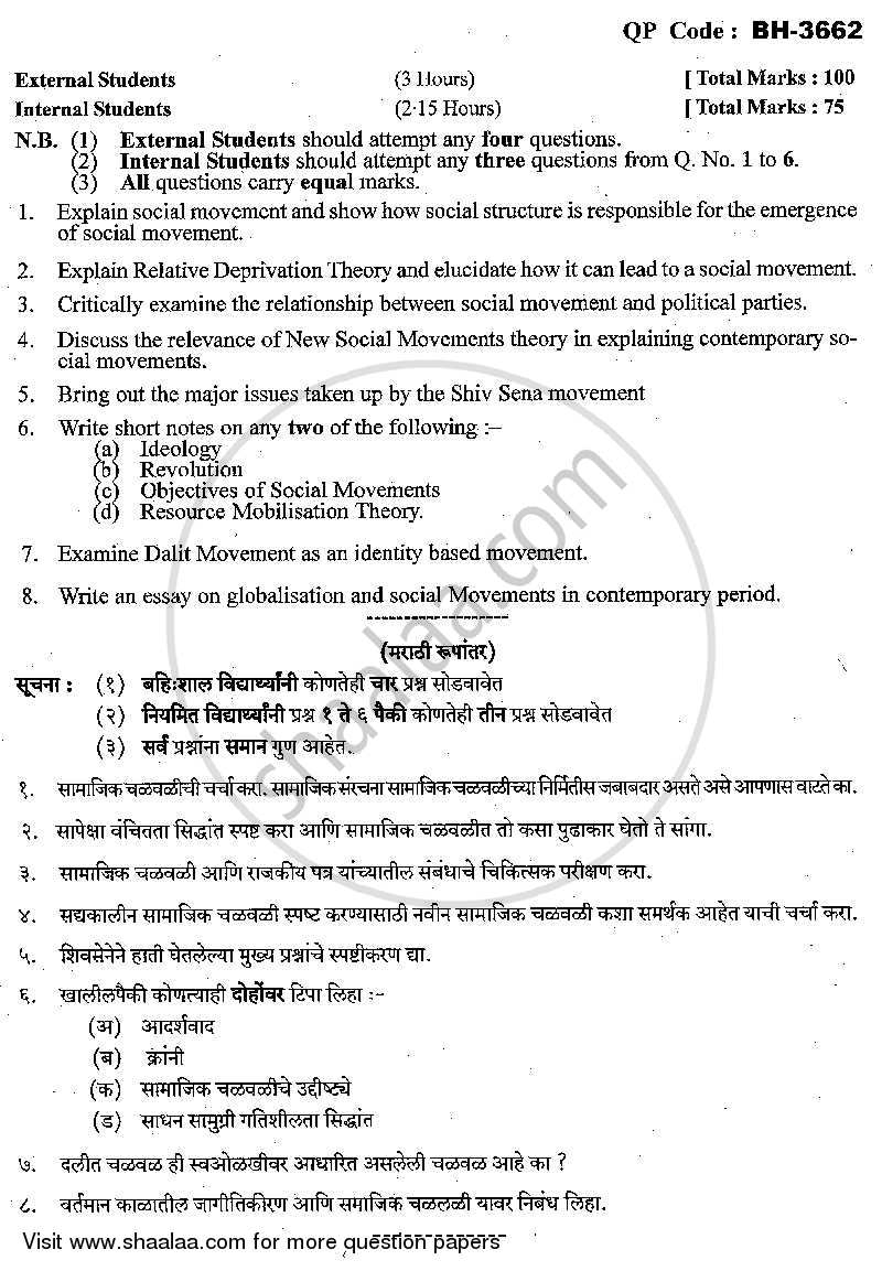 question paper sociology of social movements m a question paper sociology of social movements 2013 2014 m a part 2