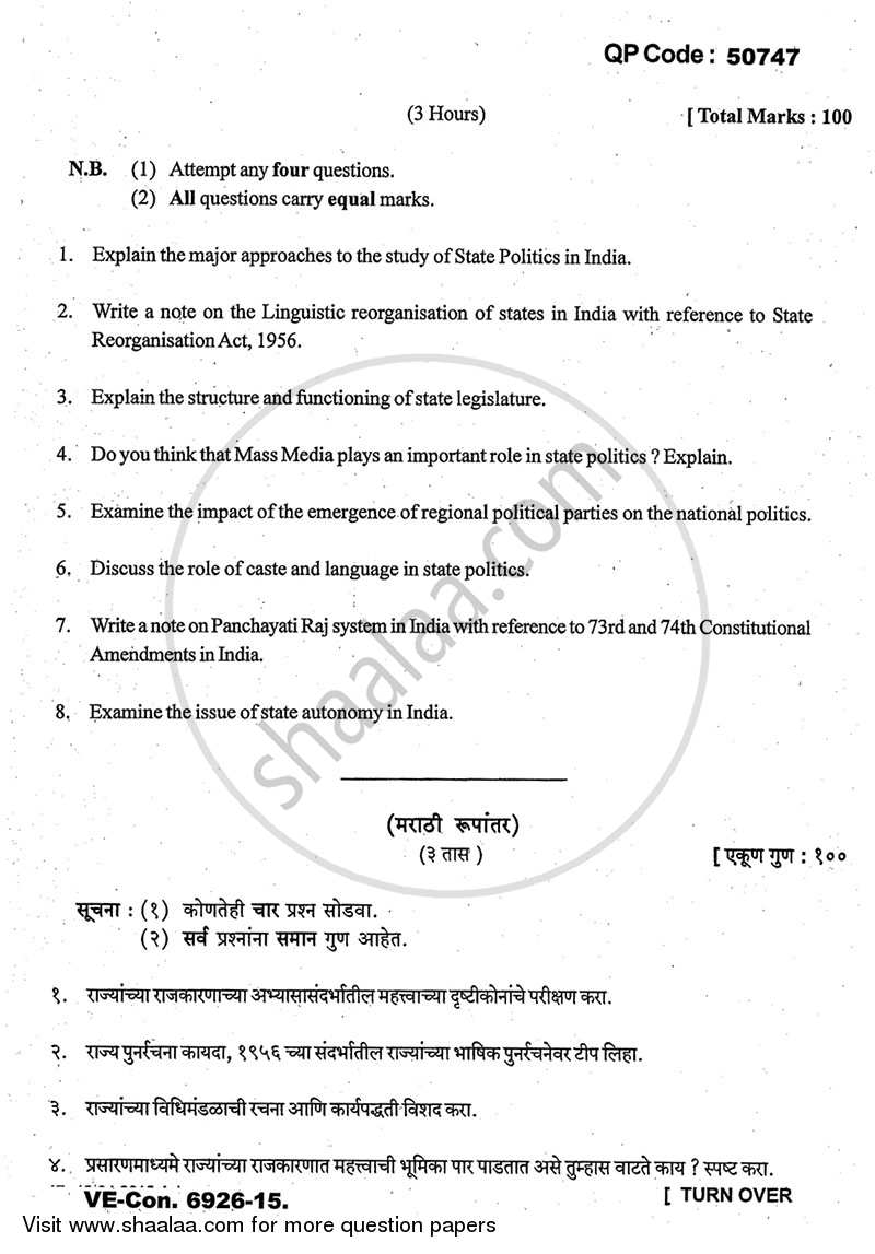 Question Paper - State Politics in India 2014 - 2015 - M.A. - Part 2 - University of Mumbai